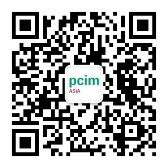 PCIM WECHAT QR CODE